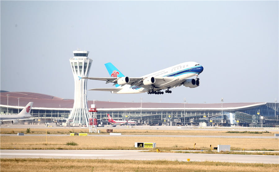 Beijing capital airport became first to support  CBDCs payment